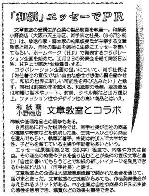 News_20100908